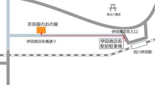駅前駐車場からおの屋までの地図